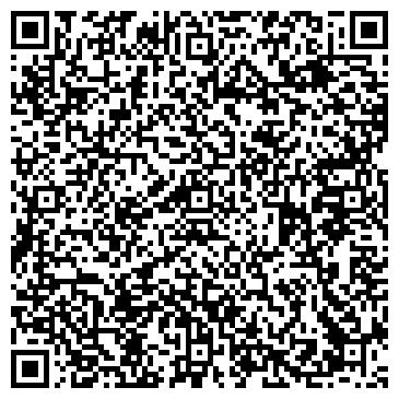 QR-код с контактной информацией организации ЗАВОД СТРОИТЕЛЬНЫХ КОНСТРУКЦИЙ