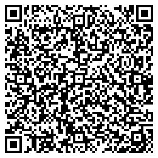 QR-код с контактной информацией организации ШЛЮМБЕРЖЕ