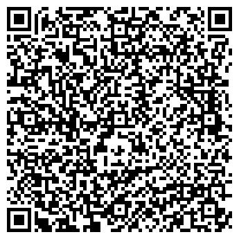 QR-код с контактной информацией организации ЮНГ-СЕРВИС ООО