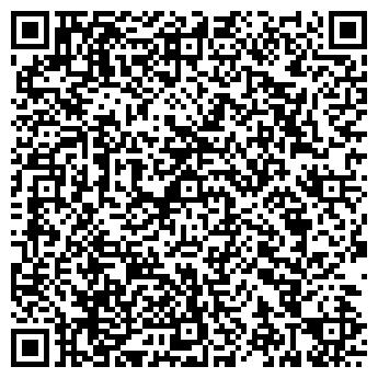 QR-код с контактной информацией организации МАНОЙЛ ЗАО
