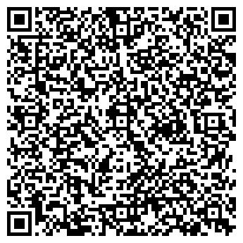 QR-код с контактной информацией организации ООО СЕРВИС-ПЛЮС