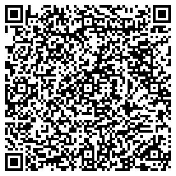 QR-код с контактной информацией организации КОДА ЛЕС ЗАО
