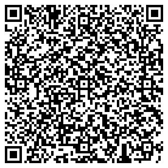 QR-код с контактной информацией организации № 54 ПОЖАРНАЯ ЧАСТЬ