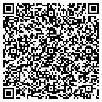 QR-код с контактной информацией организации МУП СИЛУЭТ