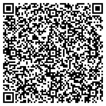 QR-код с контактной информацией организации ООО ЮГАНСКВОДОКАНАЛ