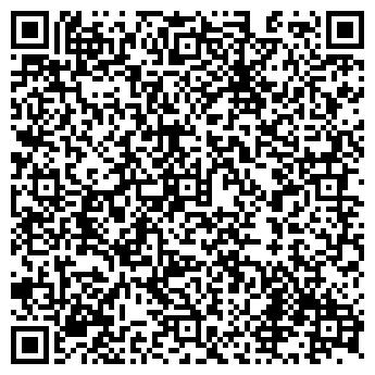 QR-код с контактной информацией организации ООО СПЛАВ
