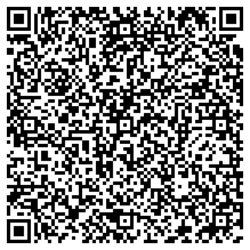 QR-код с контактной информацией организации СТОМАТОЛОГИЧЕСКАЯ ПОЛИКЛИНИКА №3