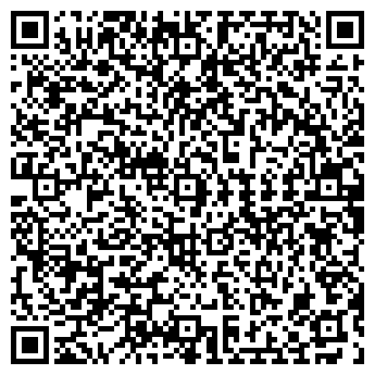 QR-код с контактной информацией организации СТОМАДЕНТ