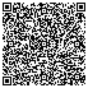 QR-код с контактной информацией организации ХЛАДЕКС ФИРМА