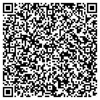 QR-код с контактной информацией организации КАРЕ КАФЕ-БАР
