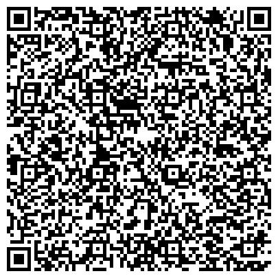 QR-код с контактной информацией организации ТЮМЕНСКОЕ ЦЕНТРАЛЬНОЕ АГЕНТСТВО ВОЗДУШНЫХ СООБЩЕНИЙ