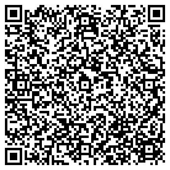 QR-код с контактной информацией организации УРАЛ ФИРМА