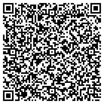 QR-код с контактной информацией организации ГОРПИВЗАВОД