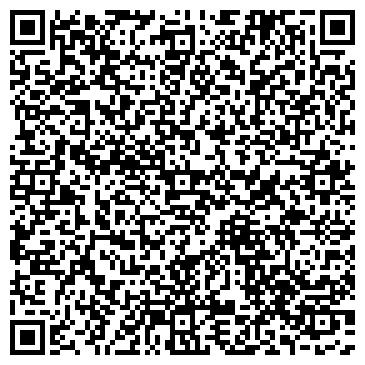 QR-код с контактной информацией организации АСТОРИЯ ГОСТИНИЧНЫЙ КОМПЛЕКС