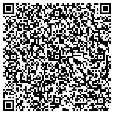 QR-код с контактной информацией организации КАРЕ КАФЕ-БАР-БИЛЬЯРД