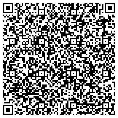 QR-код с контактной информацией организации ЗАБОТА ПРИЮТ ВРЕМЕННОГО СОДЕРЖАНИЯ ОДИНОКИХ ПРЕСТАРЕЛЫХ И ИНВАЛИДОВ