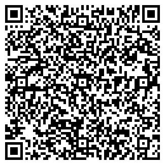 QR-код с контактной информацией организации КИВАЯКИ