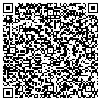 QR-код с контактной информацией организации БЕЛОЗЕРНЕФТЬ, ОАО