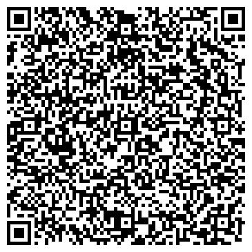 QR-код с контактной информацией организации НИЖНЕВАРТОВСКОЕ НЕФТЕГАЗОДОБЫВАЮЩЕЕ ПРЕДПРИЯТИЕ, ООО