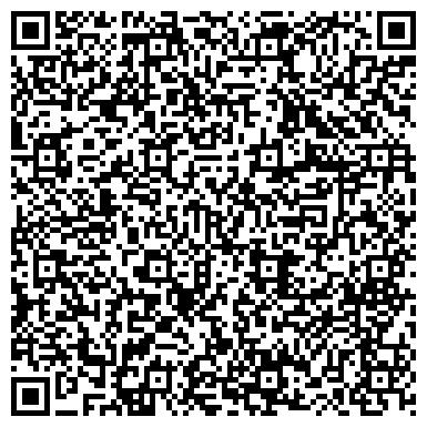 QR-код с контактной информацией организации УПРАВЛЕНИЕ МАГИСТРАЛЬНЫХ ГАЗОПРОВОДОВ ТОМСКТРАНСГАЗ