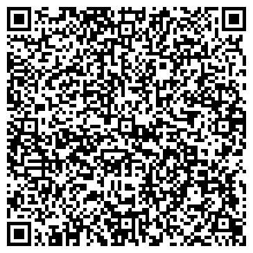 QR-код с контактной информацией организации БЕЛОЗЕРНЫЙ ГАЗОПЕРЕРАБАТЫВАЮЩИЙ КОМПЛЕКС
