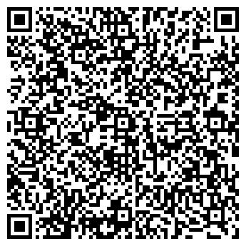 QR-код с контактной информацией организации АНДОРА ЗАО