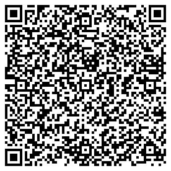 QR-код с контактной информацией организации ВУЛКАН ЗАО