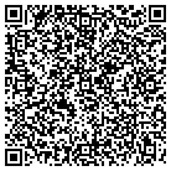 QR-код с контактной информацией организации РАДИАНТ ТОО