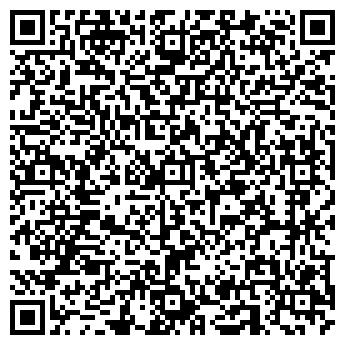 QR-код с контактной информацией организации СИБМАШРЕМОНТ АО