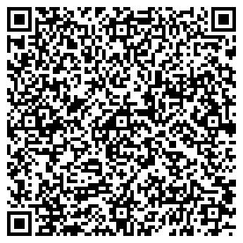 """QR-код с контактной информацией организации """"САКС"""""""