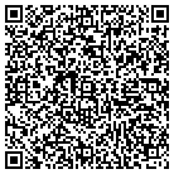 QR-код с контактной информацией организации ООО КОСМОПОЛИТ