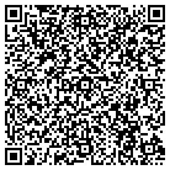 QR-код с контактной информацией организации НИГРУС ООО