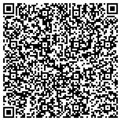 QR-код с контактной информацией организации БАЗА ПО ПРОИЗВОДСТВУ СТРОЙМАТЕРИАЛОВ