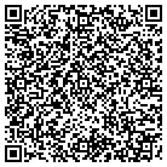 QR-код с контактной информацией организации ВИНКОНА ЗАО
