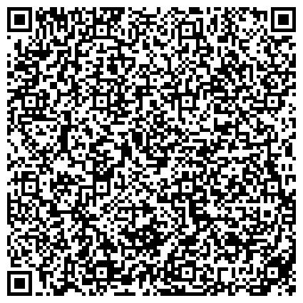 QR-код с контактной информацией организации НИЖНЕВАРТОВСКИЙ ФИЛИАЛ СЕВЕРО-ЗАПАДНОЙ АКАДЕМИИ ГОСУДАРСТВЕННОЙ СЛУЖБЫ