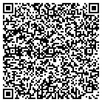 QR-код с контактной информацией организации ООО ДЕСЯТКА