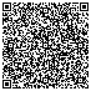 QR-код с контактной информацией организации ТРАКТ-НИЖНЕВАРТОВСК ЗАО
