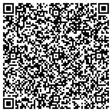 QR-код с контактной информацией организации ЮГОРСКИЙ СТИЛЬ АТЕЛЬЕ