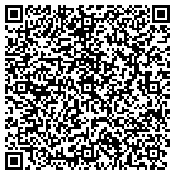 QR-код с контактной информацией организации ГАРАНТИЯ ТОО