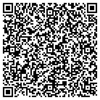 QR-код с контактной информацией организации ООО КАМЕРУН