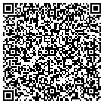 QR-код с контактной информацией организации АВТОСЕРВИССТРОЙ