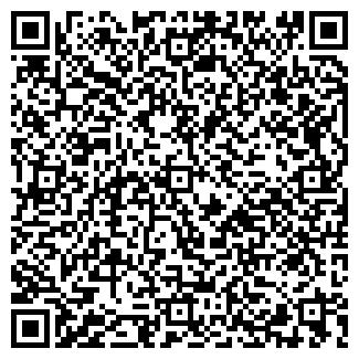 QR-код с контактной информацией организации КТО
