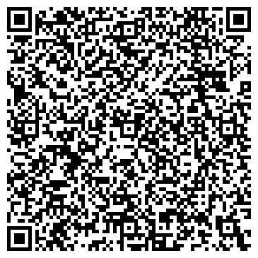 QR-код с контактной информацией организации ТРАНС АГЕНТСТВО ООО