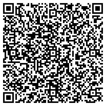 QR-код с контактной информацией организации АВТО-СД