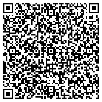 QR-код с контактной информацией организации АТМОС ЗАО