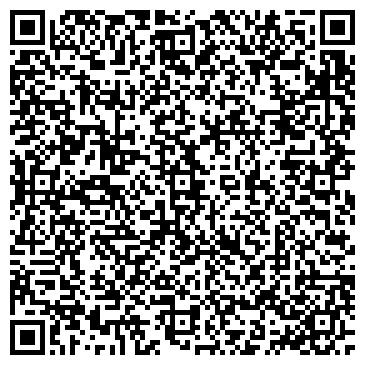 QR-код с контактной информацией организации ООО СИБВЕСТСЕРВИС