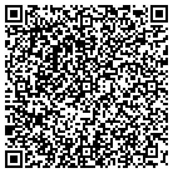 QR-код с контактной информацией организации ЗАО ТОНИС-ЭКРАН