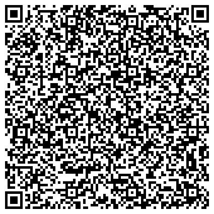 QR-код с контактной информацией организации НИЖНЕВАРТОВСКИЙ ФИЛИАЛ ОМСКОГО ГОСУДАРСТВЕННОГО ТЕХНИЧЕСКОГО УНИВЕРСИТЕТА