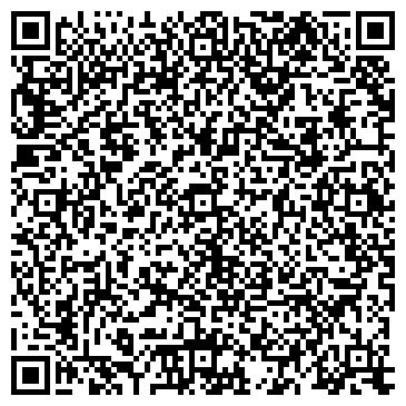 QR-код с контактной информацией организации ООО ВАРТОВСК-СТАНДАРТ