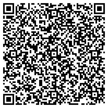 QR-код с контактной информацией организации ООО РЕММАШ